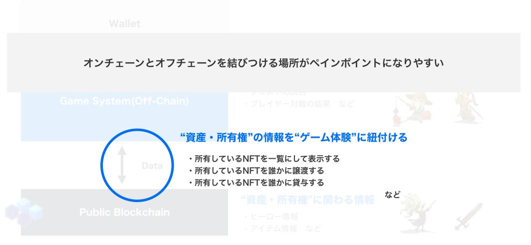 mch_image_4