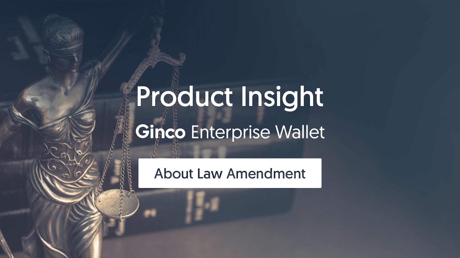 2020年施行予定の資金決済法および金商法の改正による暗号資産管理規制の変化について