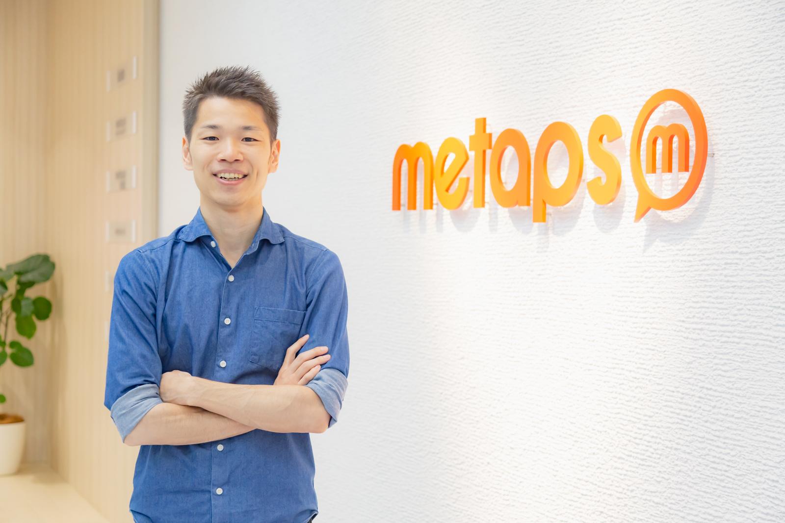 metaps_interview_image_6