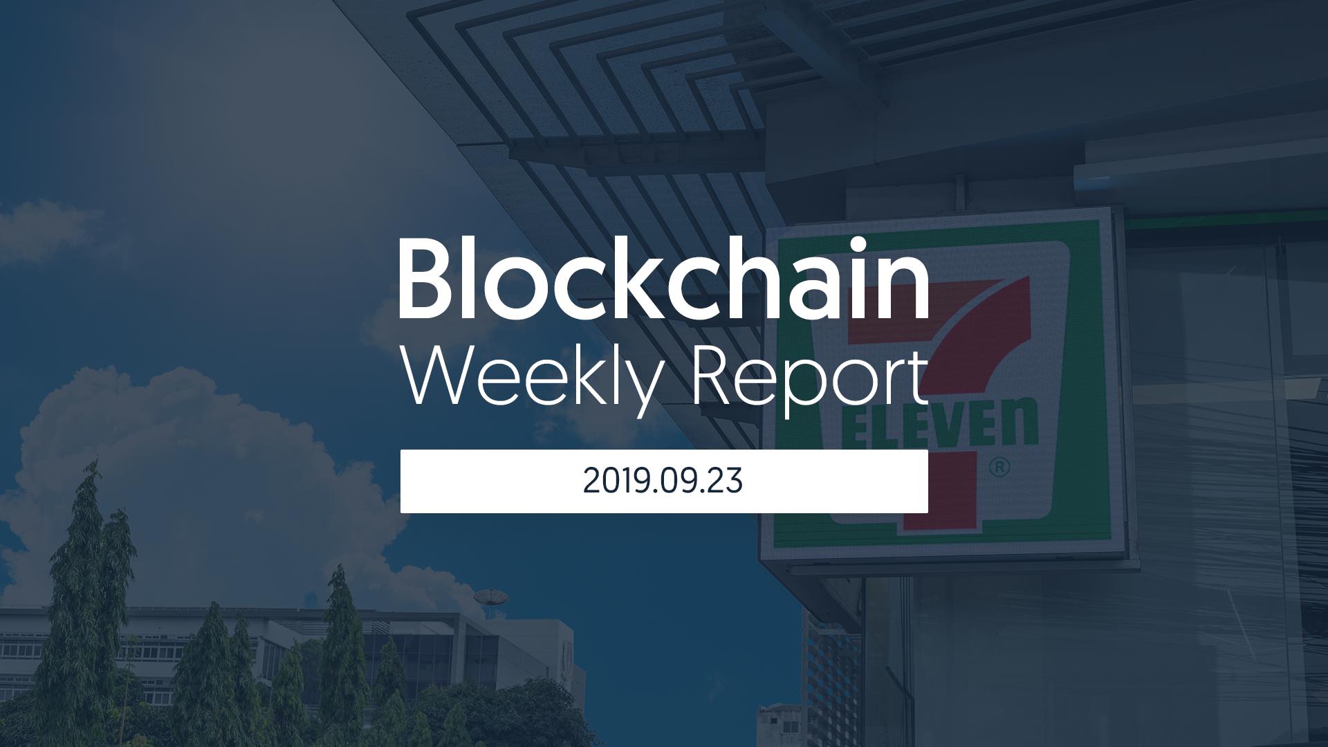 thumbnail_weekly_20190923
